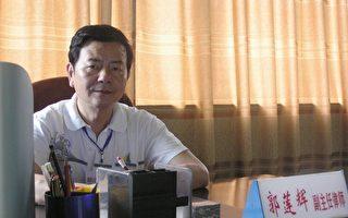 大陸名律師揭以江澤民言論定罪的驚天騙局