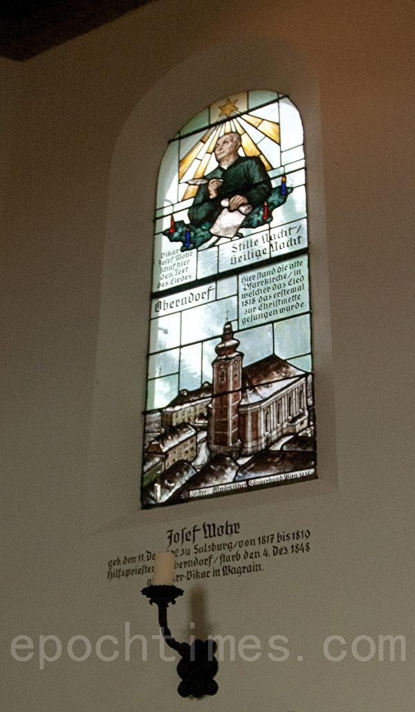 礼拜堂内的摩尔神父像。 (摄影:黄芩/大纪元)