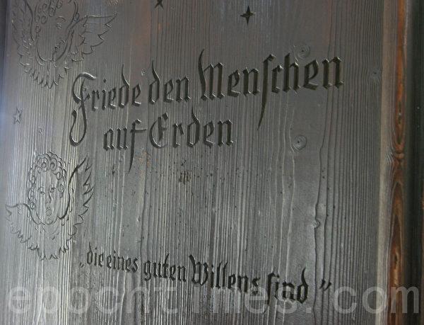 礼拜堂的门上写着:地球上人类和平 一个良好愿望。 (摄影:黄芩/大纪元)
