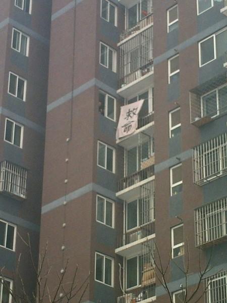 吉林訪民不配合截訪 呼籲民眾勇敢站出來
