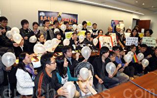 由46個團體組成的香港民間人權陣線發起元旦大遊行,促梁振英下台,已有超過70個團體表示參加。(攝影:潘在殊/大紀元)