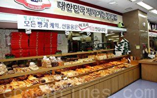 圖為韓國一家麵包店。(攝影:全宇/大紀元)