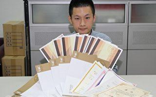 2年考20张证照   刘德骏获证照杰出奖