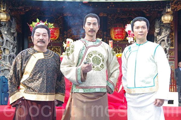 """""""大稻埕好汉""""(左起)林义芳、翁家明、王灿。(摄影:黄宗茂/大纪元)"""