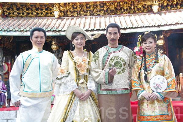 剧组演员(左起)王灿、江祖平、翁家明、方馨。(摄影:黄宗茂/大纪元)