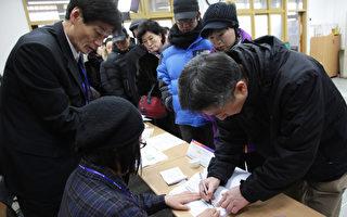 當地時間2012年12月19日,韓國首爾,韓國選民今日開始投票,截止時間為當地時間18時。(Chung Sung-Jun/Getty Images)