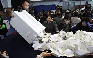 南韓中央選舉管理委員會指出,南韓第18屆總統投票至今天下午6時(台北下午5時)為止,投票率為75.8%。(Chung Sung-Jun/Getty Images)