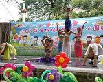 桃园家扶中心今年成立第一支儿童肚皮舞才艺队镀金舞团演出 (摄影:徐乃义/大纪元)