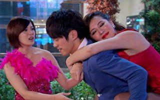小禎客串《愛情女僕》 張棟樑背她腿軟