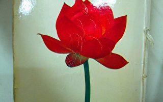 神啟蓮花 18年來封底紙上花蕾漸漸綻放
