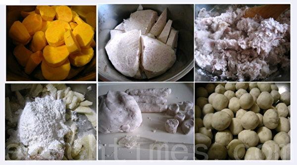 山药、地瓜、芋头三色汤圆做法(摄影:杨美琴/大纪元)