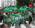 参加游行的澳门市民由立法会议员吴国昌和区锦新的带领下向政府总部进发。 (摄影:许侠/大纪元)