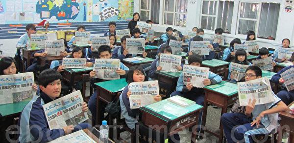 鄒芬玫老師帶領學生進行班級讀報教育(攝影:徐乃義/大紀元)