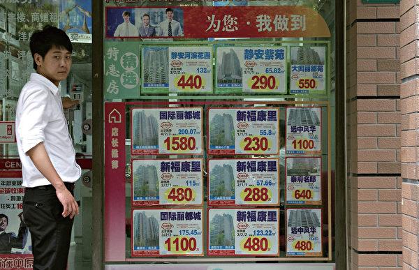 东莞与温州可谓中国经济的先行指标。近期不仅东莞经济负成长,温州公司也开始在上海抛售房产筹集资金,交易量惨淡。(Getty Iamges)