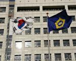 6月28日,韓國大法院終審判決法輪功學員沈先生難民訴訟案勝訴。該案入選2012年韓國「10大奠基石判決」。(攝影:金國煥/大紀元)
