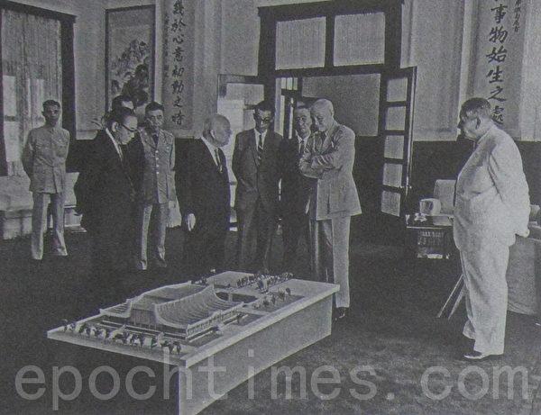 1969年8月3日,建筑师在总统府前向蒋中正总统(右二)展示即将兴建的国父纪念馆模型。(摄影:钟元翻摄/大纪元)