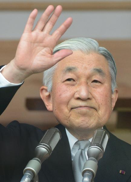 日皇79歲生日  心繫災民
