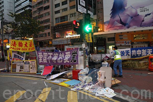 23日凌晨近4点钟,法轮功学员设于铜锣湾的真相点受到凶徒袭击,展板及横幅散落一地。(摄影:潘在殊/大纪元)