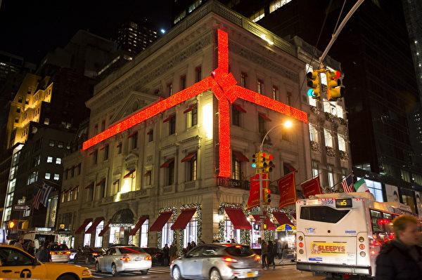 纽约圣诞夜第五大道装扮成圣诞礼物的大楼(摄影:戴兵/大纪元)