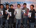 中华职棒兄弟象队教练冯胜贤(中)24日下午在台北华国大饭店举办记者会,并发表新书《铁鞋的翅膀》。他将从小被人嘲笑看不起,到如何开始有信心,克服心理及身体障碍等过程都无私分享,希望能激励家中有早产儿的家庭,陪伴他们一起走过生命的艰辛阶段。(摄影:锺元/大纪元)