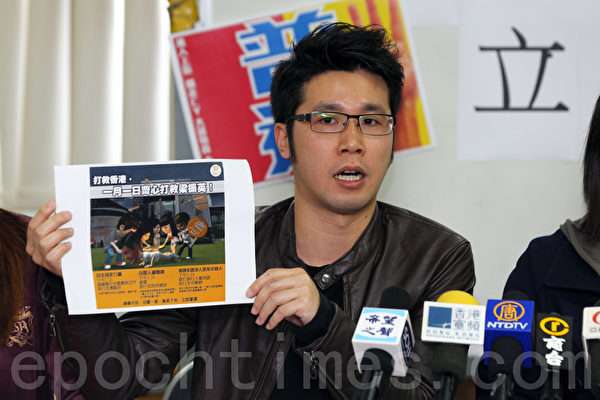 民阵副召集人王浩贤指近期有人网上散发不实消息,误导市民在下午三点半出发(摄影:潘在殊/大纪元)