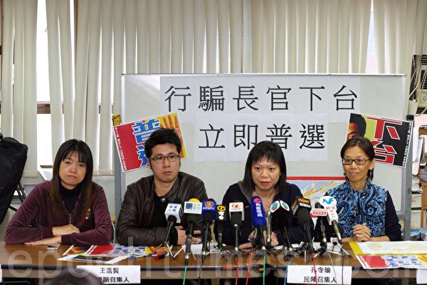 民阵不满警方借口阻塞 首次要求取消游行沿途的宣传筹款街站(摄影:潘在殊/大纪元)