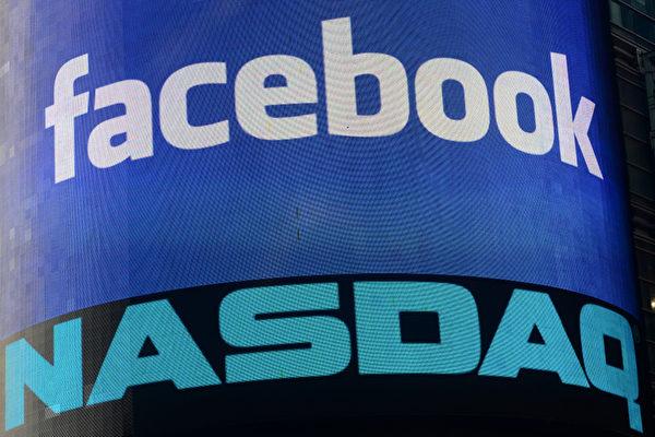脸书在今年5月首次上市以来,股价起起落落,跌幅无常。以首发股上市当日和6个月的表现为依据,CNNMoney评出了2012首发股上市最成功和最失败的10家公司。(图源:EMMANUEL DUNAND/AFP/GettyImages)