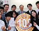 远东师生将102面小金牌,排成一面超大金牌,金光闪闪、灿烂耀人。(远东科大提供)