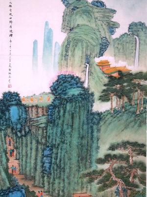 中国传统画家章翠英作品-境阶(大纪元)