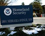 美国媒体《俄勒冈人》向美国移民海关执法署报告了一封来自中国劳教所的信,它被藏在俄勒冈居民朱丽叶•凯斯(Julie Keith)购买的万圣节用品当中。国土安全调查局已经启动对这个案件的调查。 (Photo by Win McNamee/Getty Images)