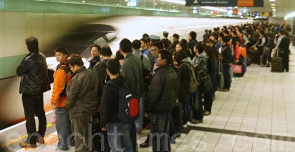 高铁桃园站元旦假期单日旅运人次、发车班次双创新高。(高铁桃园站提供)