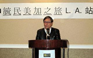 """图:香港立法会议员、人称""""香港名嘴""""的黄毓民12月29日抵达其北美巡回演讲的最后一站洛杉矶,以""""本土民主运动的发展""""为题发表演讲。(摄影:刘菲/大纪元)"""