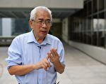 时事评论员程翔指出,中共十八大后加强赤化香港,呼吁港人挺身反对大陆化。(摄影:潘在殊/大纪元)