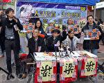 保卫香港自由联盟呼吁港人元旦日上街要梁振英下台,希望人数再创历史记录。(摄影:潘在殊/大纪元)