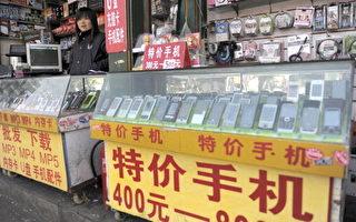"""中华民族历来习惯而且很擅长于自己发明创造,但是现在""""山寨""""成了中国制造产品的典型特征。(LIU JIN/AFP/Getty Images)"""
