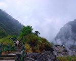 阳明山国家公园(摄影:王嘉益 / 大纪元)