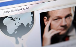 瑞典停止對維基解密創始人阿桑奇的調查