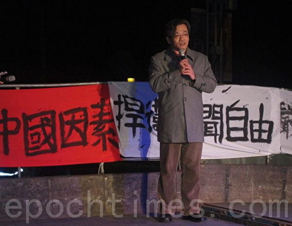 企业社会责任协会秘书长曾昭明表示,他反对中(共)国因素用钱去破坏各国的自然资源,更破坏台湾的言论自由。(摄影:钟元/大纪元)