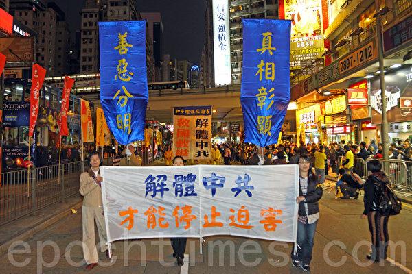 逾13萬港人元旦遊行促梁振英下台(攝影:潘在殊/大紀元)
