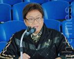 台湾前体育主播傅达仁。(大纪元资料图片)
