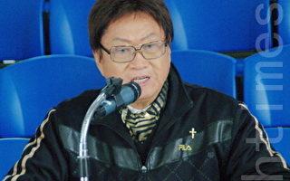 台灣前體育主播傅達仁。(大紀元資料圖片)