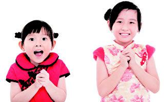 happy chinese new year(图:Fotolia.com提供)