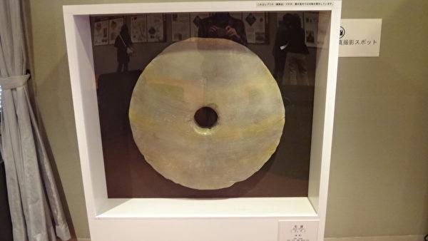 """东京货币博物馆里的休息地方展示的""""雅浦岛石币"""" (仿制品)。(摄影:和和/大纪元)"""