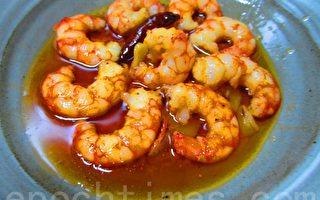 異國風料理:葡式油醋蝦