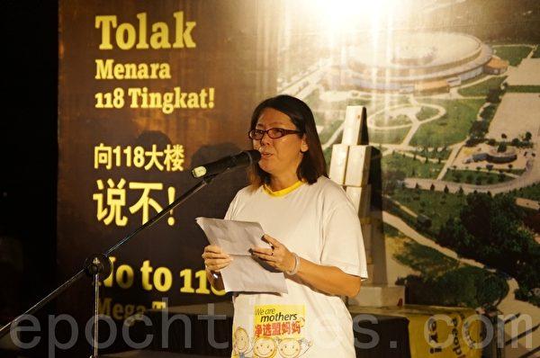 民众在推介晚会上纷纷以歌唱、诗歌朗诵等方式来表达他们的心声。(大纪元)
