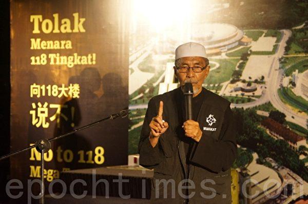 捍卫国家独立公园委员会主席,依萨苏林在推介礼上致词。(大纪元)