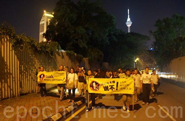 出席领袖、来宾与民众在捍卫国家独立公园委员会主席依萨苏林的带领下游行到默迪卡体育馆前。(大纪元)