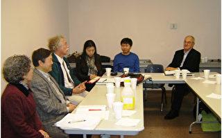 加拿大博雅教育学会在去年10月与12月,两次召开会议倡导恢复省考。(博雅学会提供)