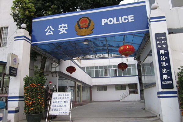 顏丹:中共為何要在此時設立「警察節」?
