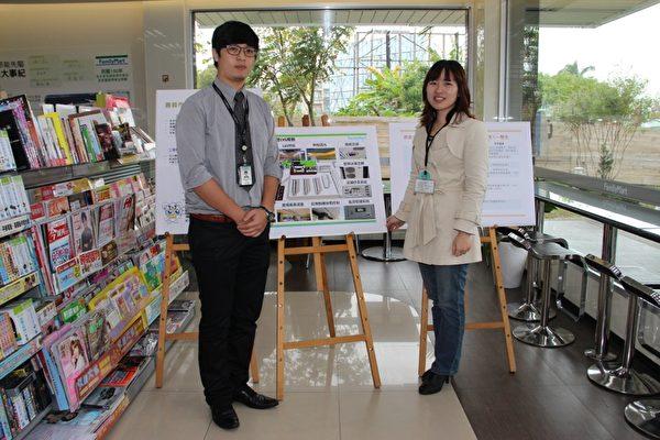 嘉义市政府环境保护局结合全家便利商店,于9日上午在全家嘉义博东店举办记者会。(摄影:李撷璎/大纪元)